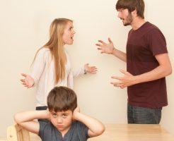 夫婦喧嘩に困る男の子