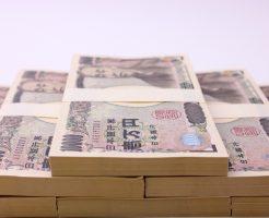 一万円札のお金の束