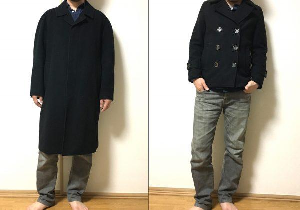 低身長ファッションコート