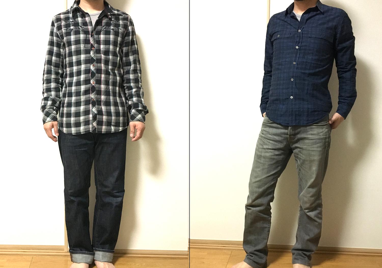 低身長ファッションシャツ